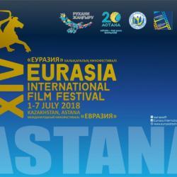 «Байгал» и «Халима» будут представлены на международном кинофестивале в Казахстане