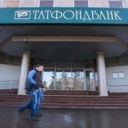 «Татфондбанк» банкротит «Фонд содействия развитию физической культуры» из-за долга в 2 млрд рублей