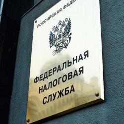 Налоговая запросила у Минфина доступ ко всем трансакциям россиян