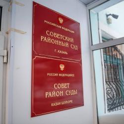 Бывший пристав в Казани обвиняется в мошенничестве с 3 млн рублей