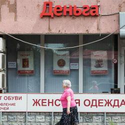 Дожить до получки: в Татарстане растет число потенциальных банкротов