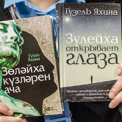 В Казани начнутся съемки сериала «Зулейха открывает глаза»