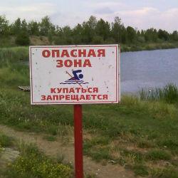 Татарстанец решил искупаться после пьянки и утонул