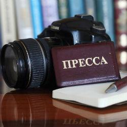 В Татарстане стартовал республиканский конкурс на лучшее интернет-СМИ