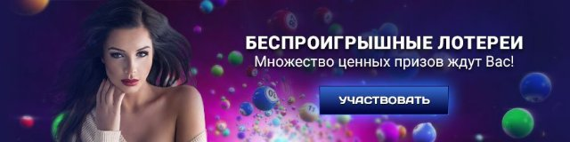 Онлайн казино Вулкан казино