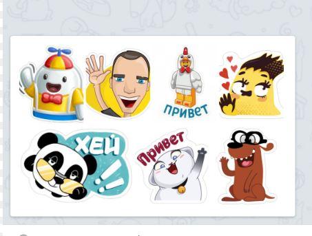 Создание стикеров онлайн в Stickeroid