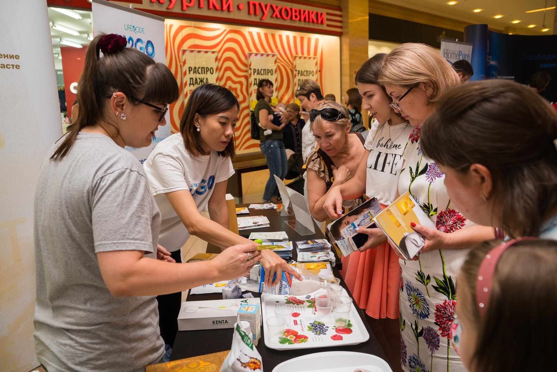 Первая выставка QNET в Казани