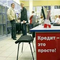 Татарстанцы ужаснулись тому, чем для них обернулся предложенный кредит