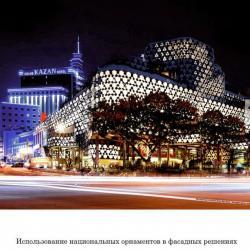 Молодой архитектор Казани обрисовал самые абсурдные подходы к реконструкции ТЦ «Кольцо» (ФОТО)