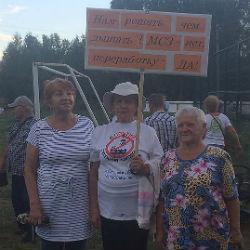 Митинг против строительства МСЗ под Казанью собрал более тысячи человек