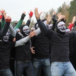 Футбольные фанаты из Татарстана попали в список запрещенных НКО