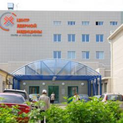 В Татарстане из противоракового фонда украли более 300 тысяч рублей