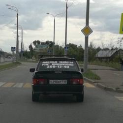 Полицейские в Казани заставили водителя сдирать объявление о заказных убийствах