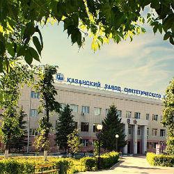 Шесть компаний предъявили требования на 2,6 млн рублей к заводу каучука в Казани