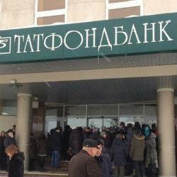 Экс-кассира «Татфондбанка» осудили за хищение 8 млн рублей