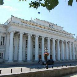 Стобалльникам в КФУ выплатят от 80 до 100 тысяч рублей