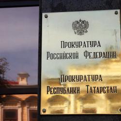 Прокуратура РТ нашла нарушения в подростковом реабцентре «Герда»