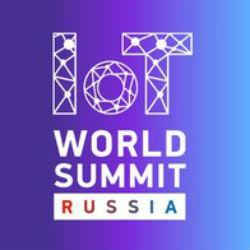 IoT World Summit Russia соберет более 120 экспертов из 25 стран