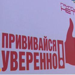 В Казани открываются пункты вакцинации у метро (ВИДЕО)