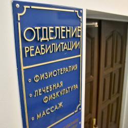 В Казани построят реабилитационный центр, ориентированный только на детей