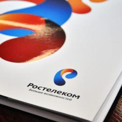 «Ростелеком» отметил значительный рост спроса на универсальные услуги связи в Татарстане