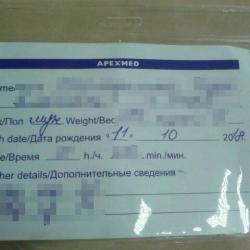 Житель Набережных Челнов принял роды в подъезде жилого дома