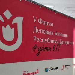 Деловые женщины Татарстана уходят в IT Общество