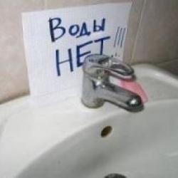 Завтра в некоторых домах Казани не будет воды