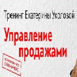 Владельцы крупнейших компаний Татарстана пройдут тренинг по увеличению выручки на 30%