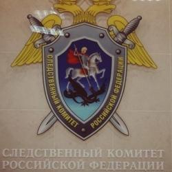 СКР переквалифицировал взрыв и стрельбу в Керчи из теракта в убийство