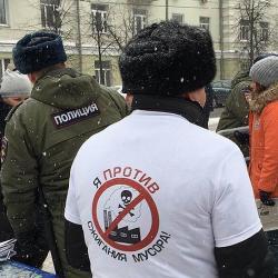 В Татарстане через суд требуют отменить строительство мусоросжигательного завода