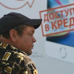 В Татарстане зафиксировали двукратный рост количества выданных гражданам кредиток