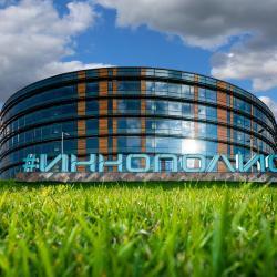 Счетная палата РФ сочла неэффективной ОЭЗ «Иннополис» в Татарстане
