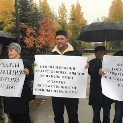 В Казани прошел пикет с требованием обязательного преподавания татарского языка в школах