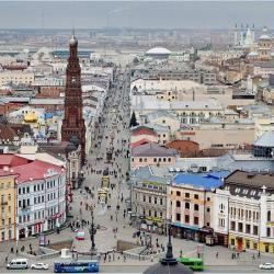 Казань вошла в список претендентов на звание столицы «Тотального диктанта-2019»