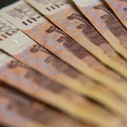 Что нужно сделать, чтобы пенсия составила 37 тысяч рублей