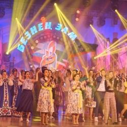 Гала-концерт фестиваля «Наше время – Безнең заман» состоится 16 ноября