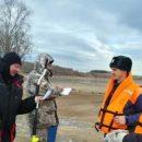 Штраф за выход на лёд толщиной менее 7 см. За рыбаками наблюдают с воздуха и предупреждают об опасностях беспечного поведения на льду