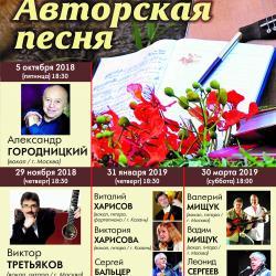 В Татгосфилармонии пройдет юбилейный концерт Виктора Третьякова «Лестница в небо»