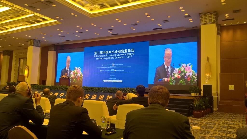 Татарстан продвигает свою продукцию в Китае