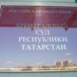Суд принял иск ФНС о банкротстве ПСО «Казань» на 2 млрд рублей