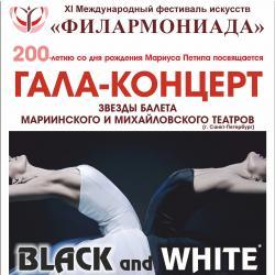 В Татгосфилармонии открывается XI Международный фестиваль искусств «Филармониада»