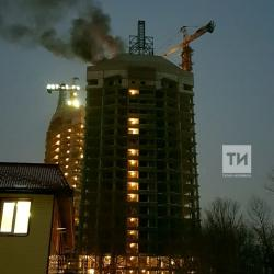 В Казани произошло возгорание на крыше ЖК «Манхэттен» (ВИДЕО)