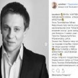 Эмиль Талипов и Ляйсан Файзуллина стали заслуженными артистами Татарстана