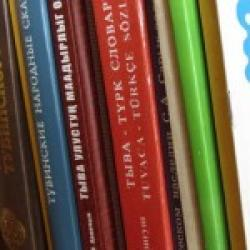 Обстановку в среде национальных литератур рассмотрят в Казани
