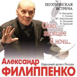 В Татгосфилармонии пройдет закрытие XI Международного фестиваля искусств «Филармониада»