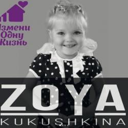 7-летняя сирота из Татарстана стала лицом европейского бренда (ФОТО)