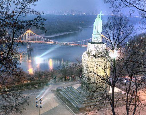 Прогноз погоды в Киеве