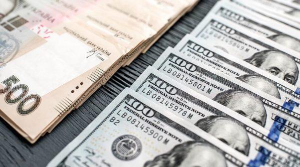 Актуальный курс валют на сегодня в Мариуполе