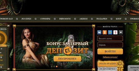 Совершенно новое поколение онлайн казино Эльдорадо